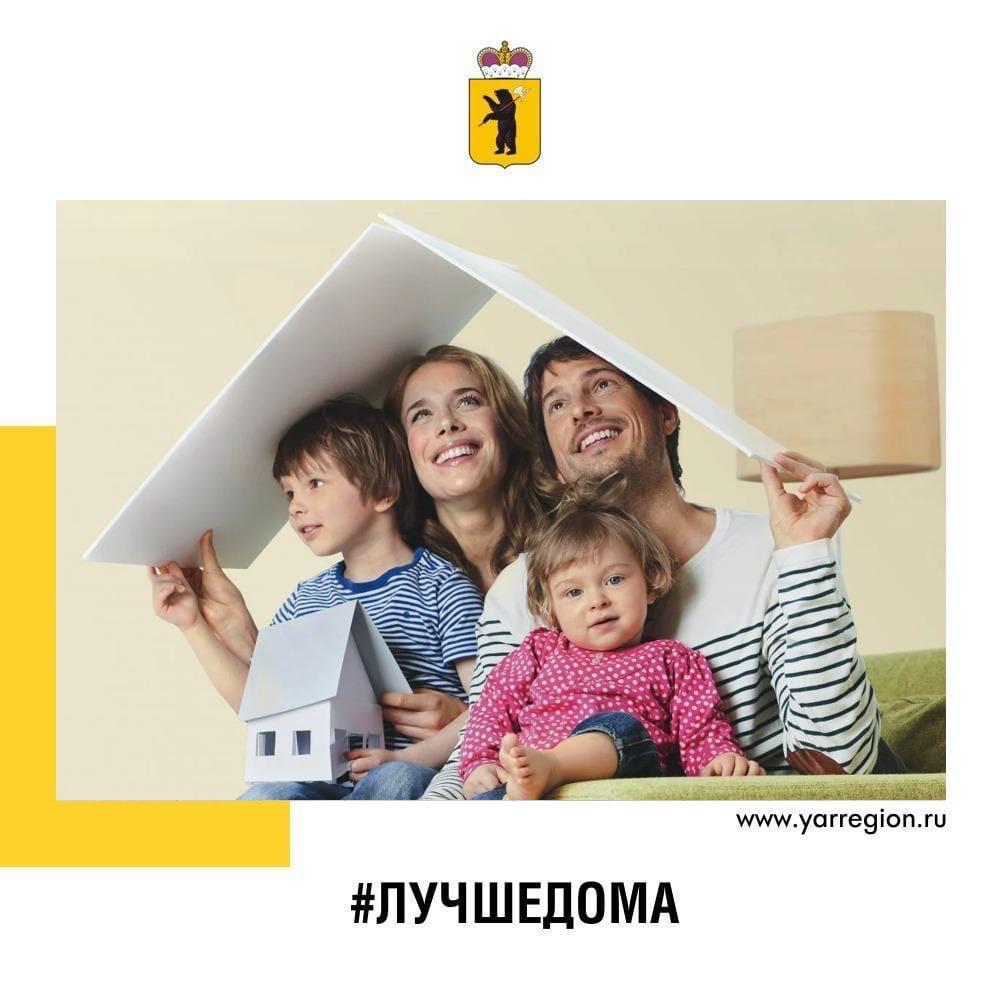 Дмитрий Миронов избавит ярославцев от необходимости подтверждать право на соцподдержку