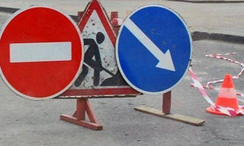 В Ярославле временно планируют перекрыть улицу Красноборскую