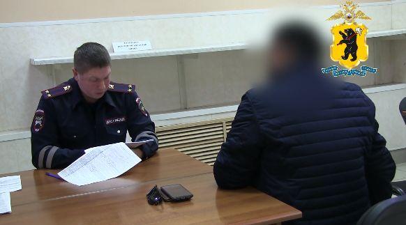 В Ярославле лишили прав водителя, не пропустившего скорую помощь