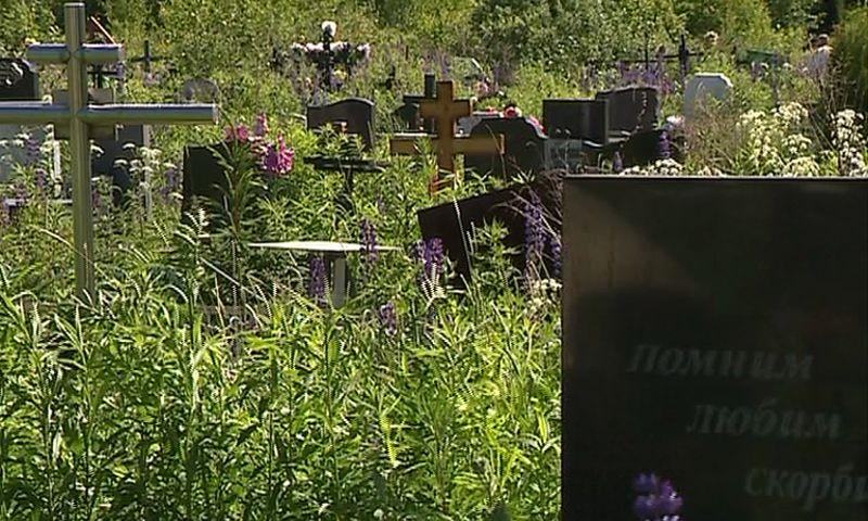 В Рыбинске из-за коронавируса запретили посещать кладбища
