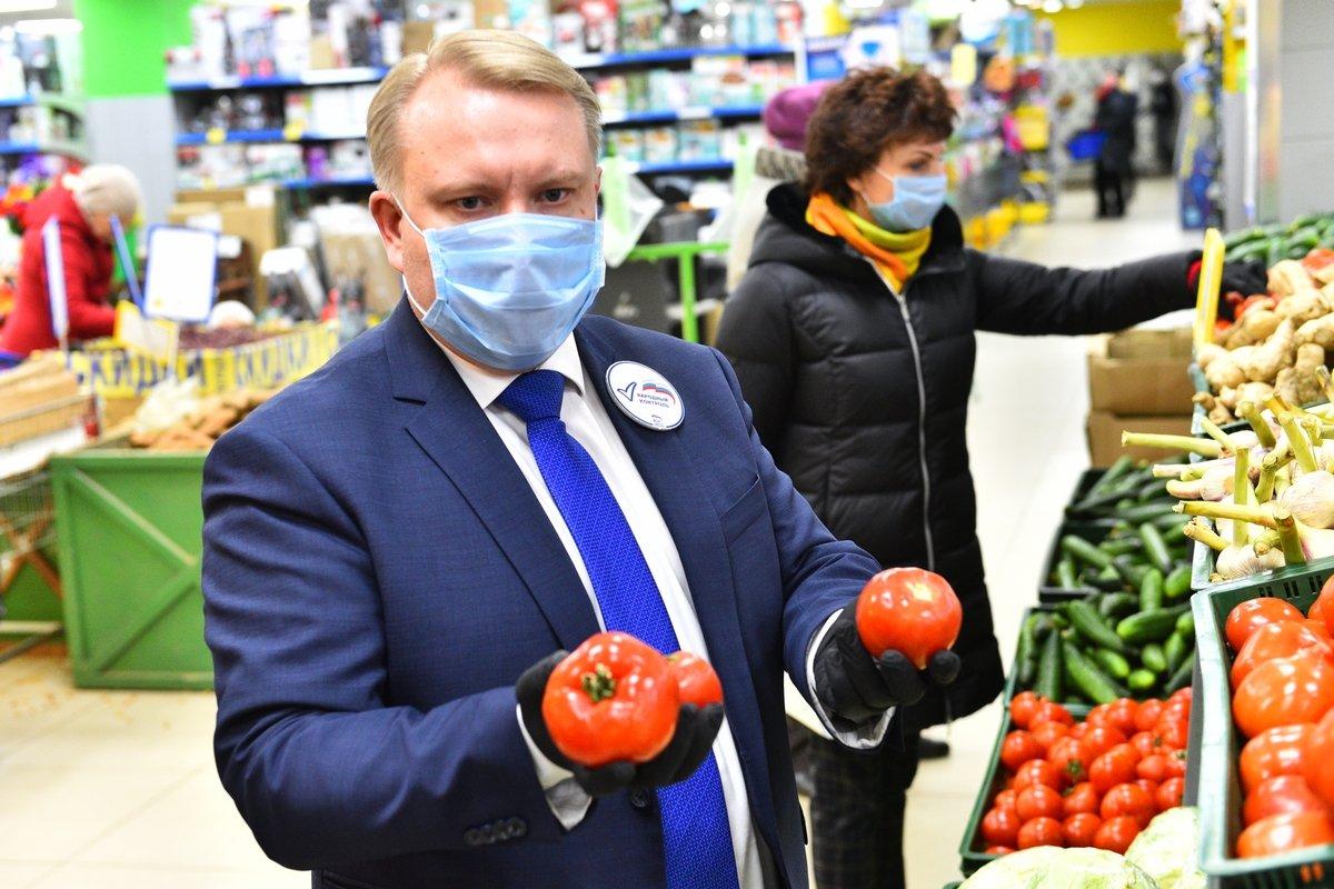 В Ярославле после жалоб в соцсетях проверили супермаркет на завышение цен