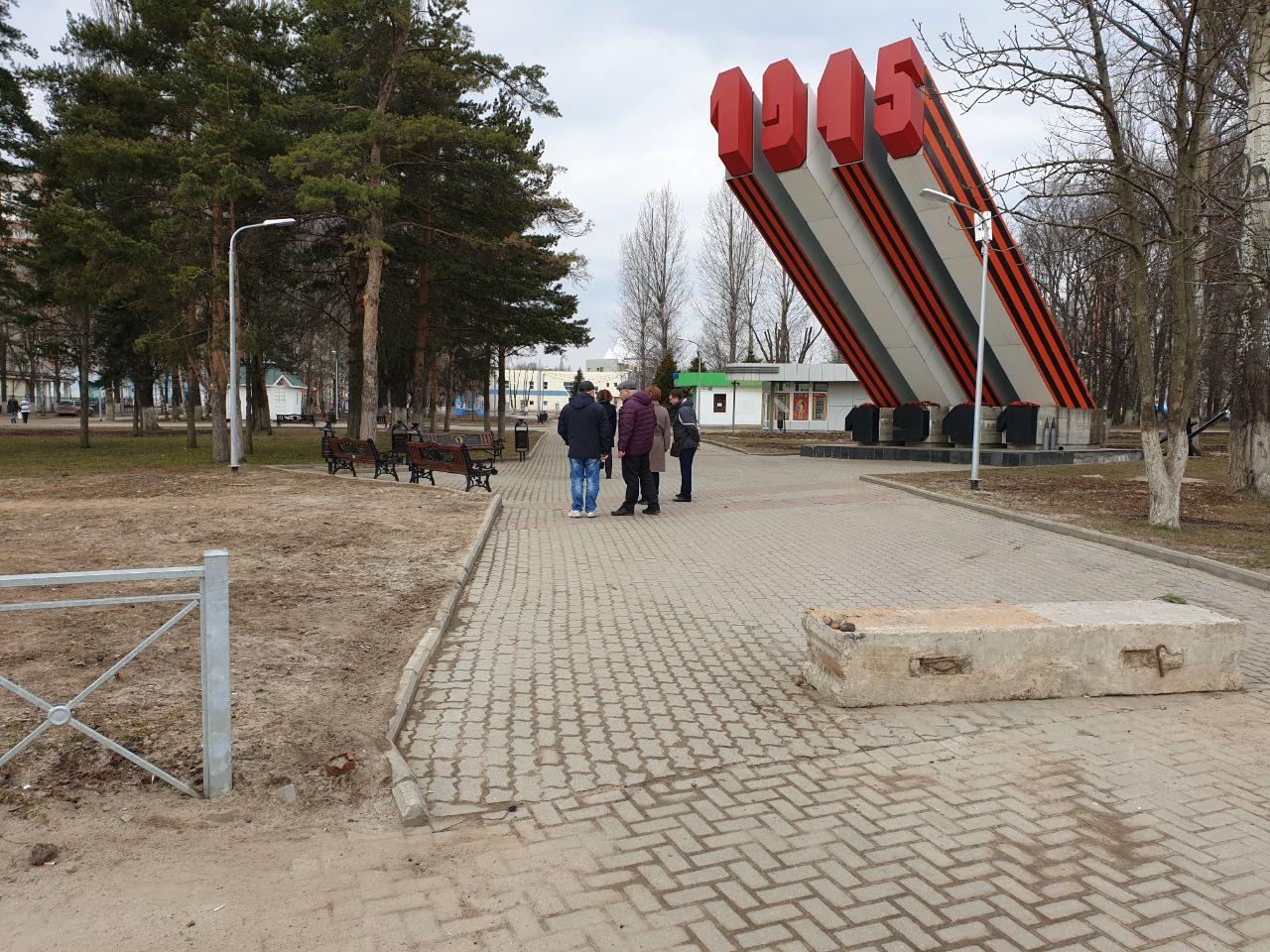 Подрядчику дали месяц на устранение недочетов в отремонтированном парке Победы в Ярославле