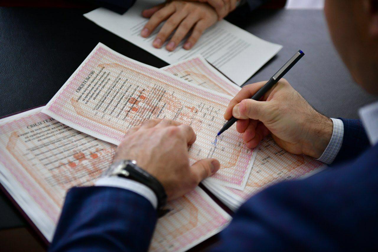 В Ярославле 52 молодые семьи получат выплаты на приобретение жилья