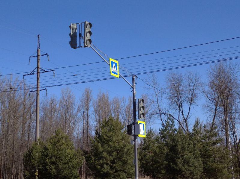 В Рыбинске установили два новых светофора