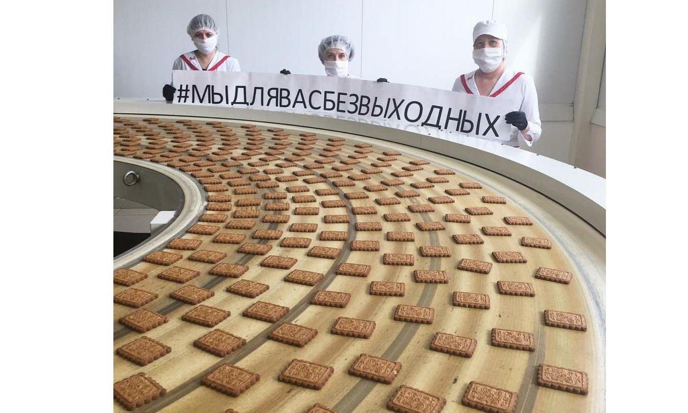 Работники ярославских предприятий присоединились к акции «Мы для вас без выходных»