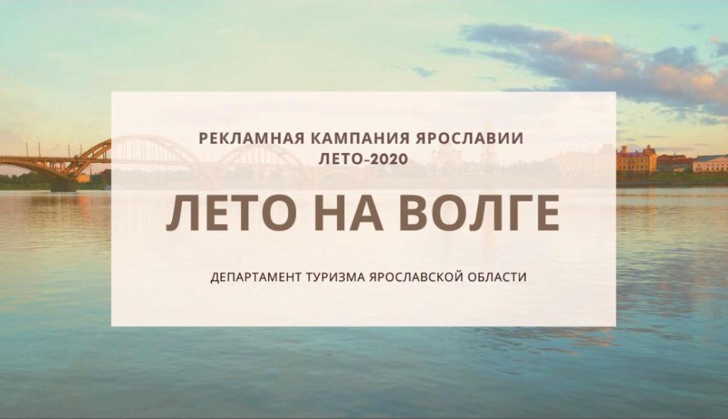Онлайн-выставка для профессионалов туротрасли начала свою работу