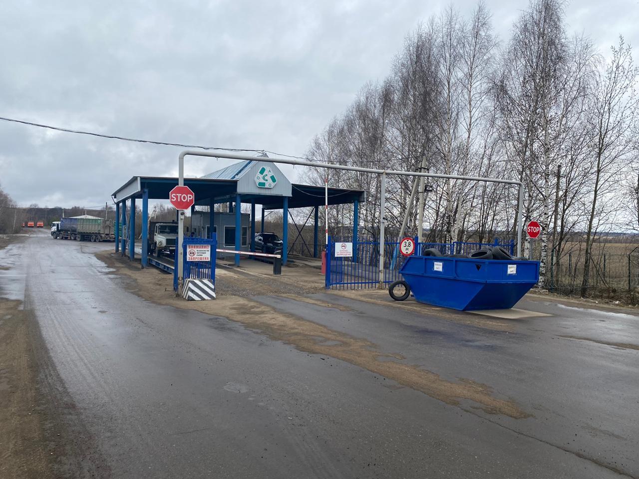 Полигон «Скоково» под Ярославлем готов к прохождению пожароопасного сезона