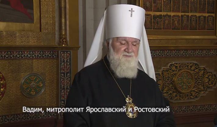 Накануне Пасхи митрополит Вадим призвал ярославцев оставаться дома