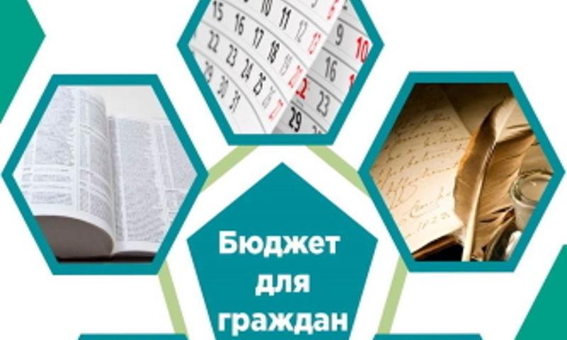 В Ярославской области продолжается прием заявок на конкурс проектов «Бюджет для граждан»