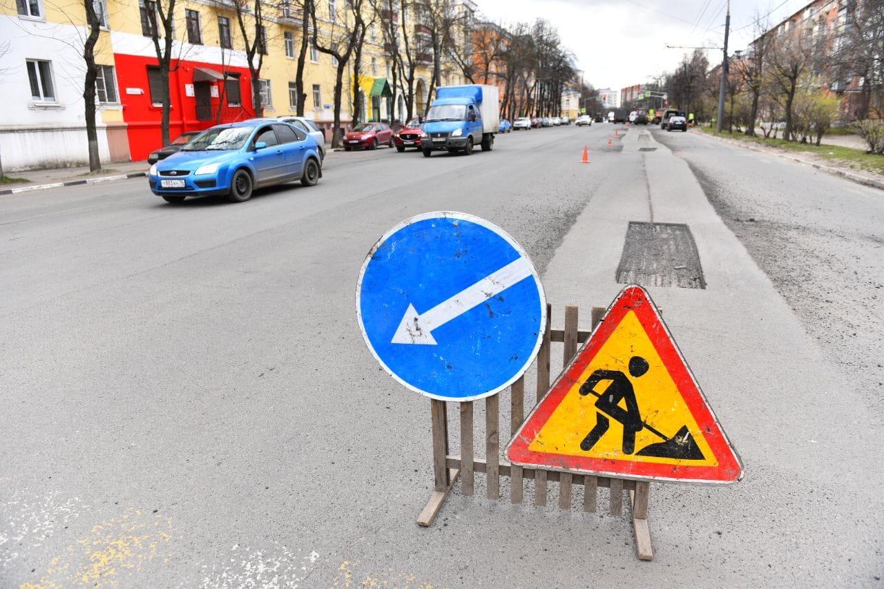 В Ярославле приступили к ямочному ремонту дорог: на каких улицах идут работы