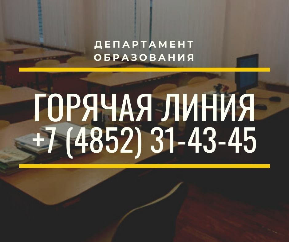 В Ярославской области завершается второй этап выдачи продуктовых наборов школьникам