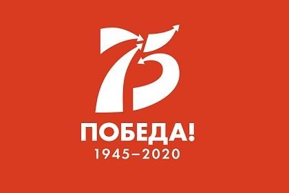 Мероприятия, посвященные 75-й годовщине Великой Победы, музеи региона проведут онлайн