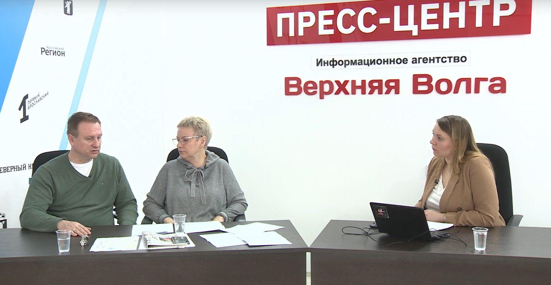 Глава департамента рассказала, как поддержат турбизнес в Ярославской области
