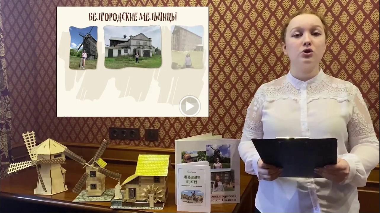 Ярославские школьники стали победителями и призерами на российской конференции «Открытие»
