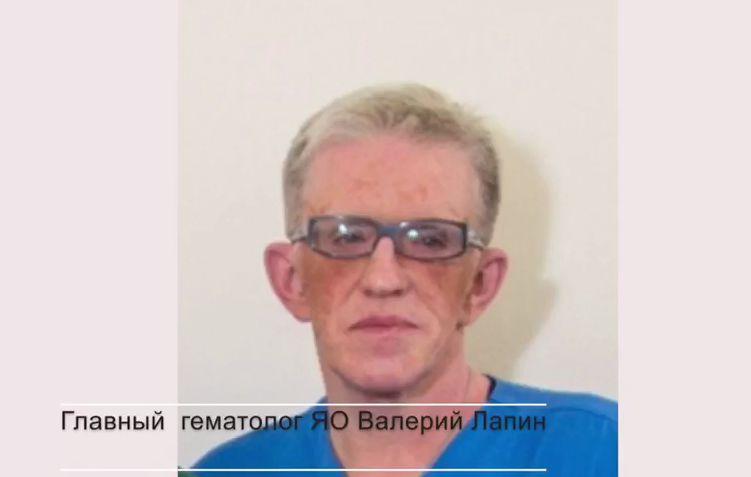 Главный гематолог региона рассказал о лечении пациентов в Ярославской ЦРБ