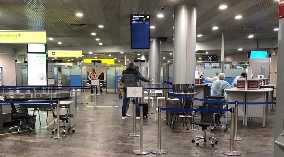 Прибывающих из Токио семерых ярославцев доставят до дома