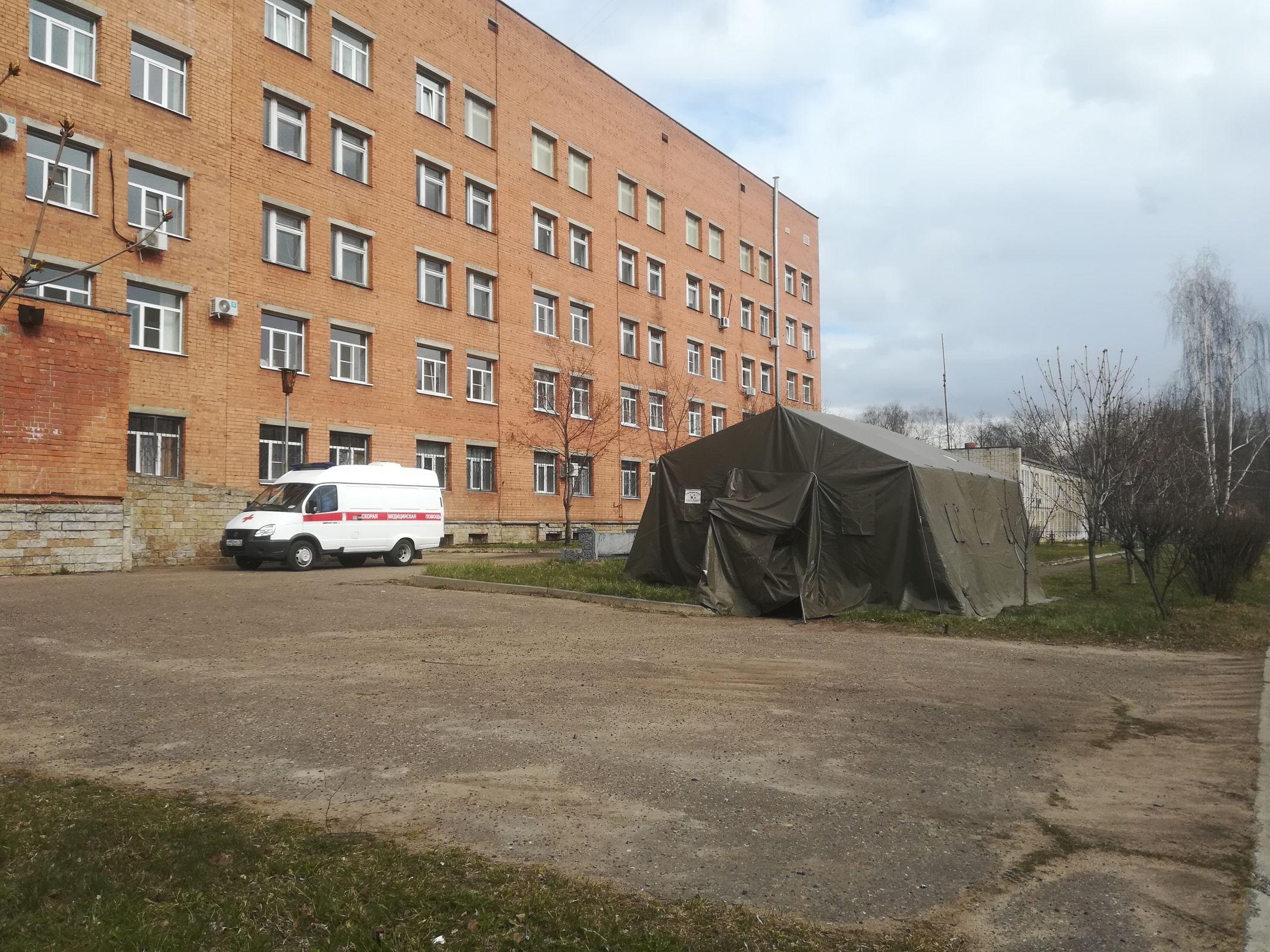 На передовой: как борются с коронавирусом в ярославском госпитале ветеранов войн