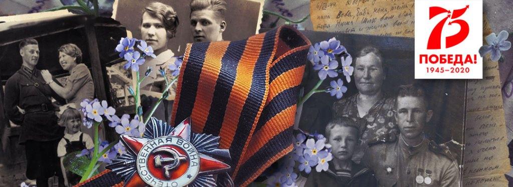 Какие мероприятия организуют учреждения культуры к 75-й годовщине Великой Победы