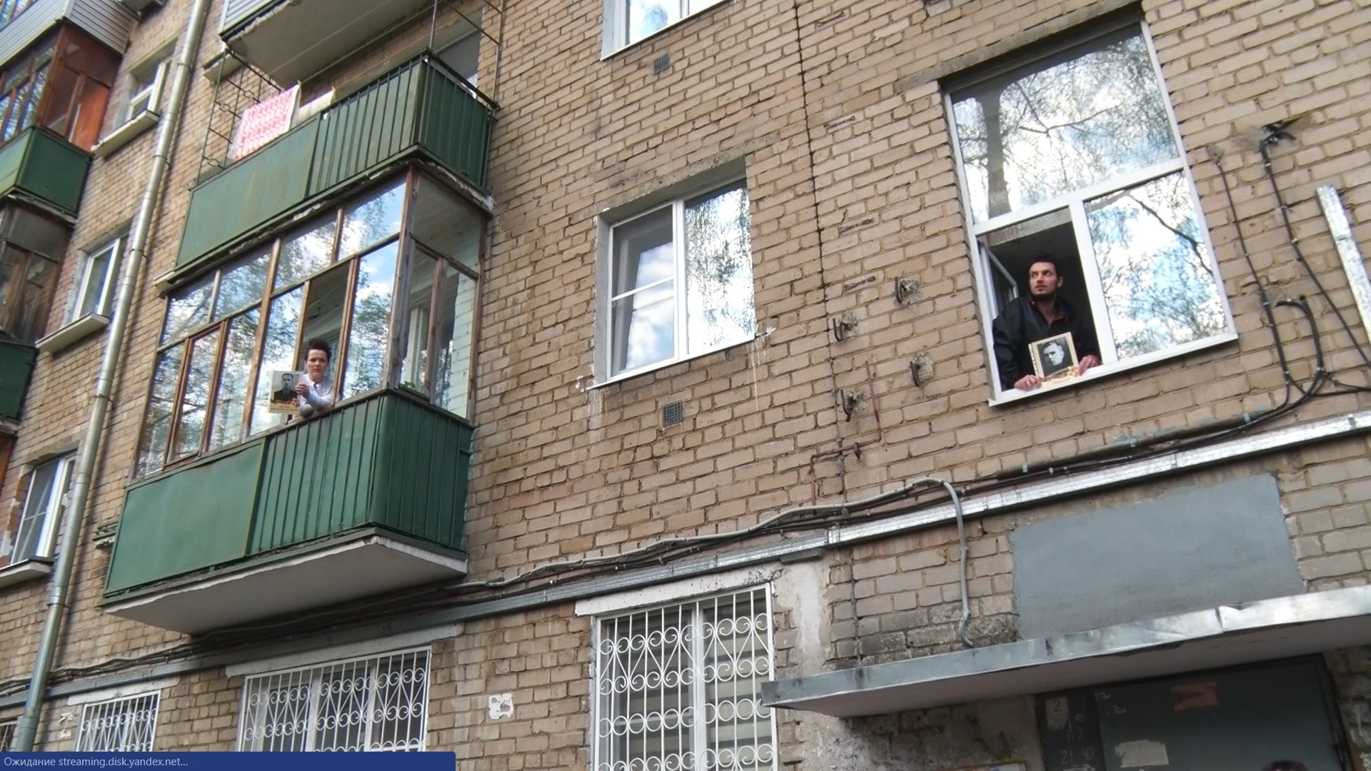 Ярославцы присоединились к всероссийскому флешмобу и спели «День победы» со своих балконов: видео