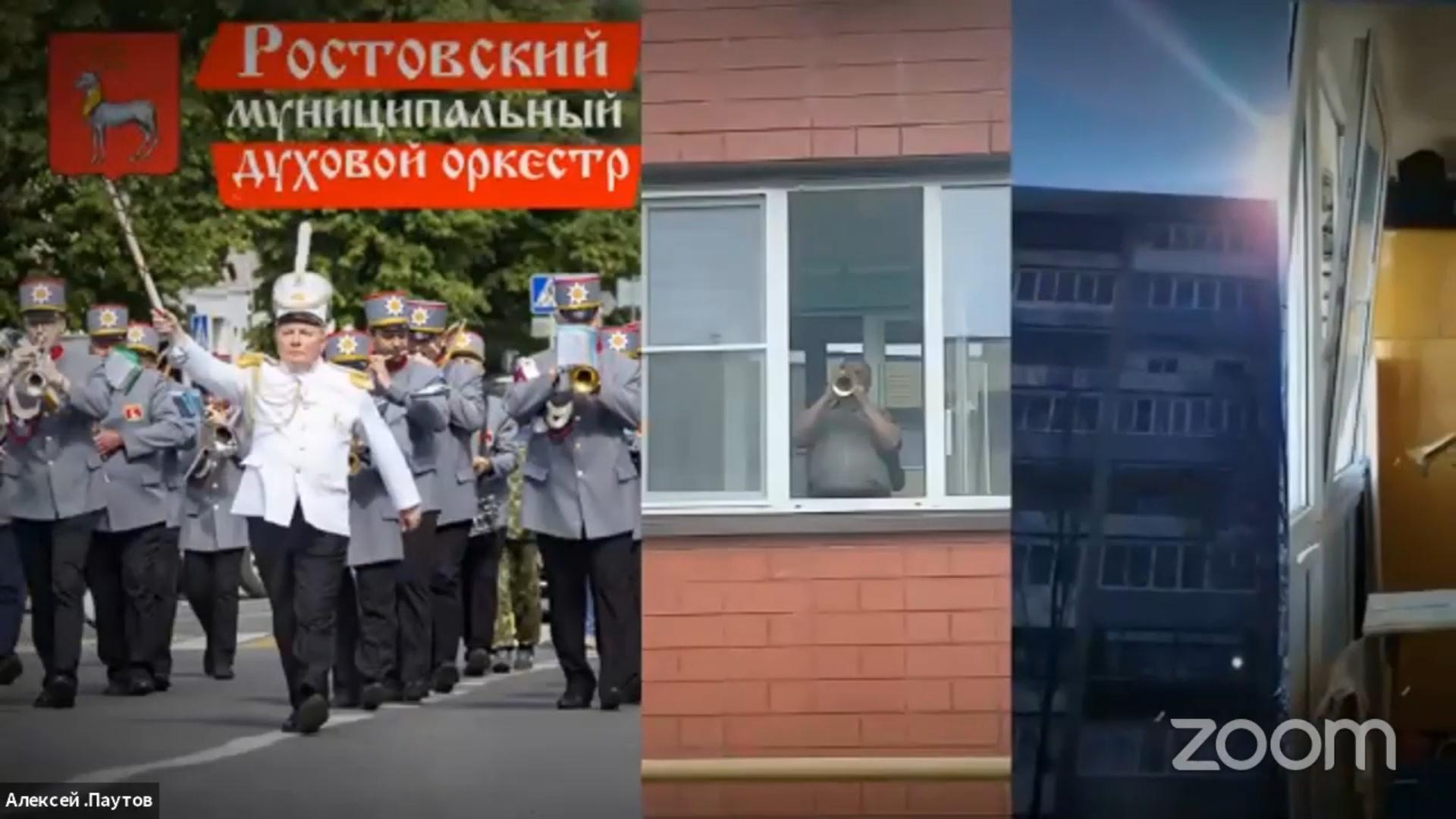 В День Победы прошел онлайн телемост Ростов-Сербия