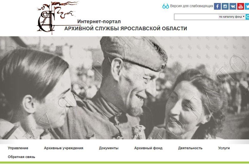 Дмитрий Миронов: архивный фонд региона по объему занимает второе место в ЦФО