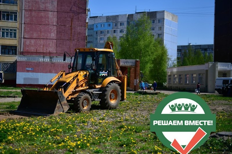 В Ярославской области начались работы в рамках проекта «Решаем вместе-2020»: какие территории благоустроят
