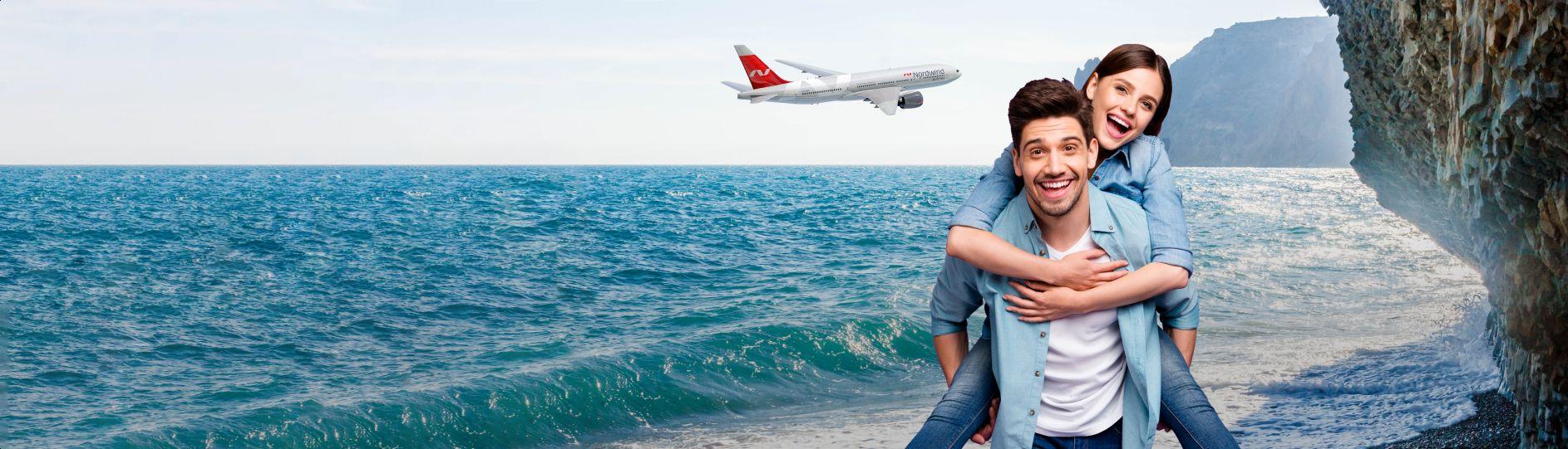 Полеты из Ярославля в Крым возобновят летом