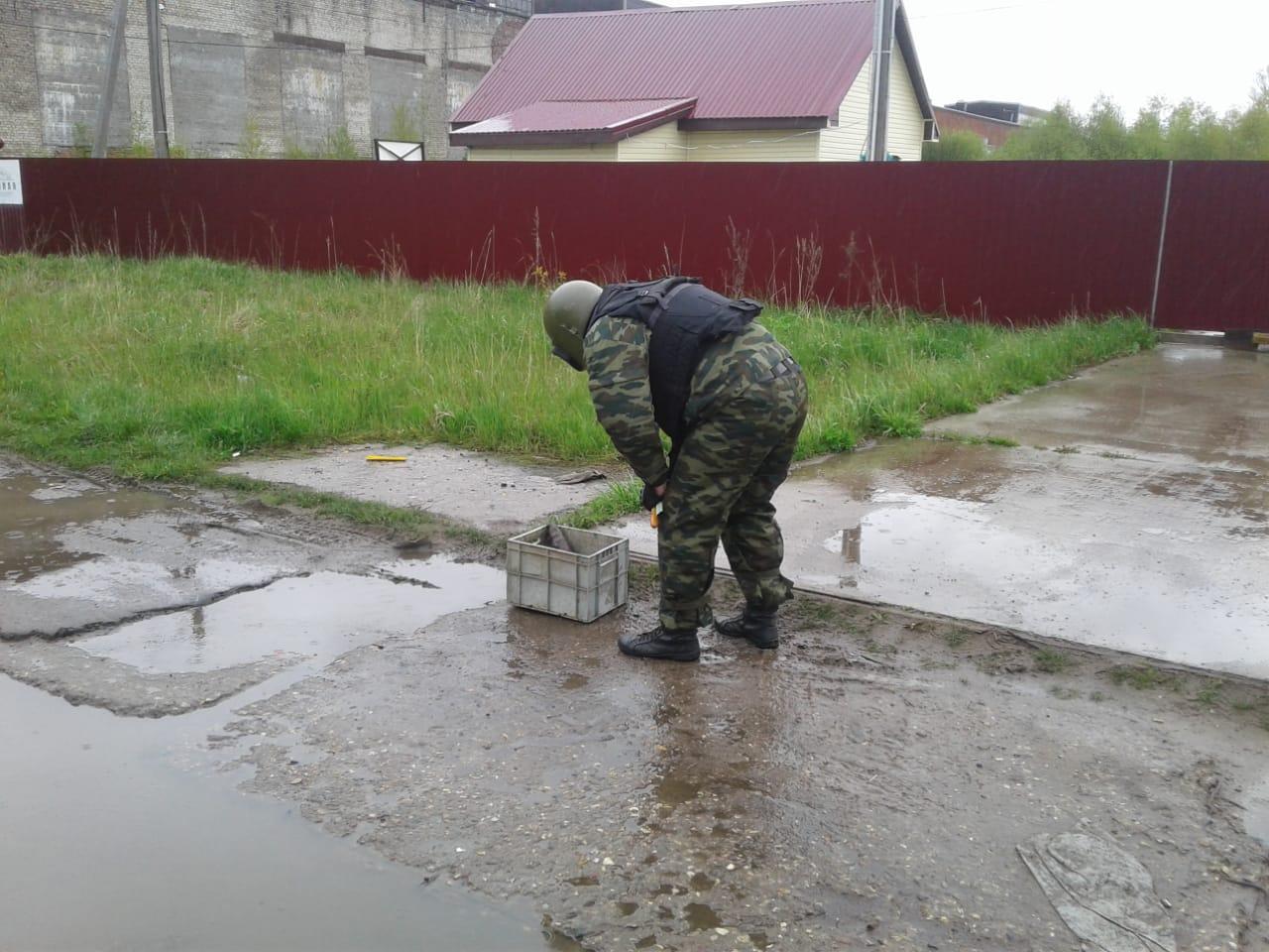 В Рыбинске нашли снаряд времен Великой Отечественной войны