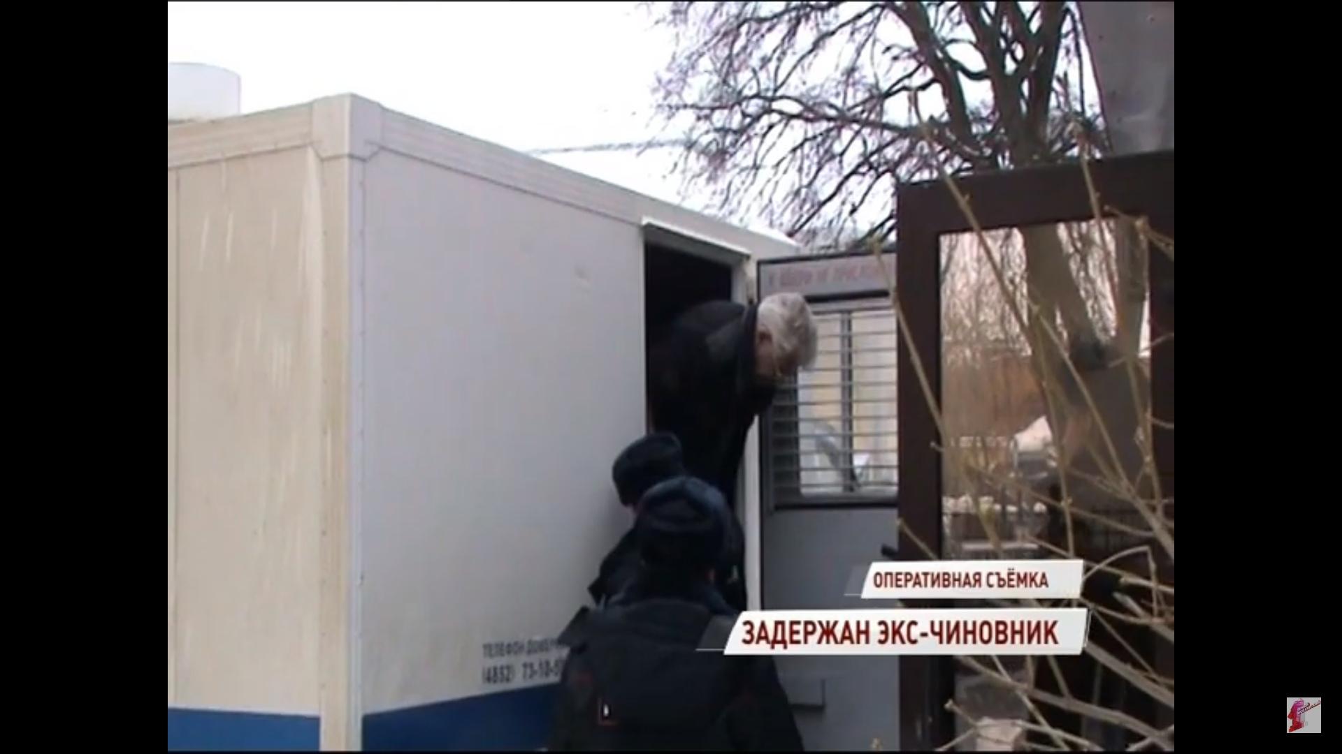Экс-заму главы администрации двух районов Ярославля вынесли приговор