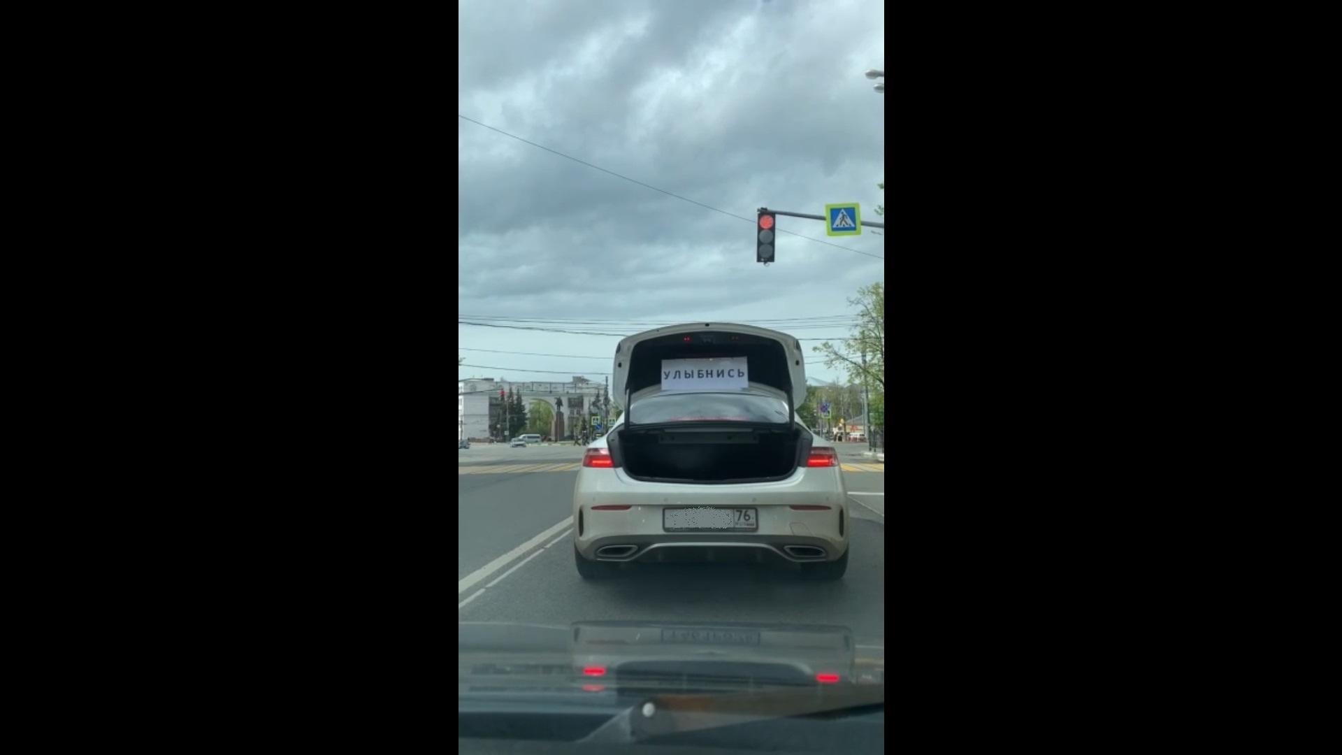 «В Ярославль вернулся вежливый «Мерседес»: у владельца авто появилось новое объявление для водителей