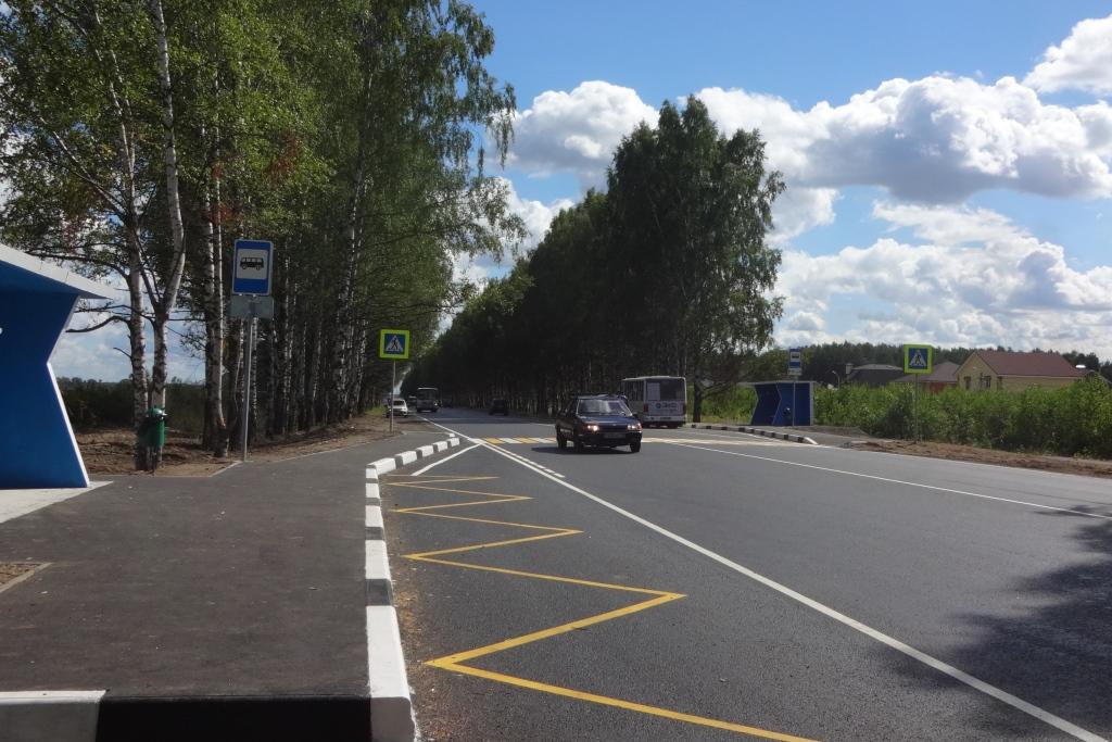 В автобусные маршруты Ярославской области включили дополнительные остановки