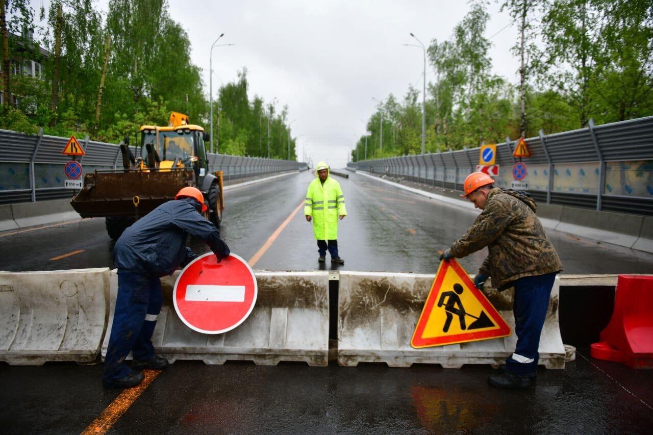 В Ярославле снова перекрыли Добрынинский мост