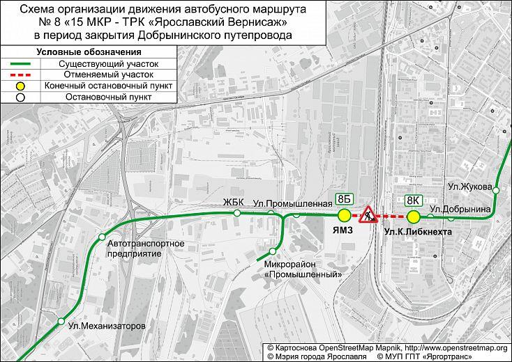 Из-за перекрытия Добрынинского моста в Ярославле меняется схема движения общественного транспорта