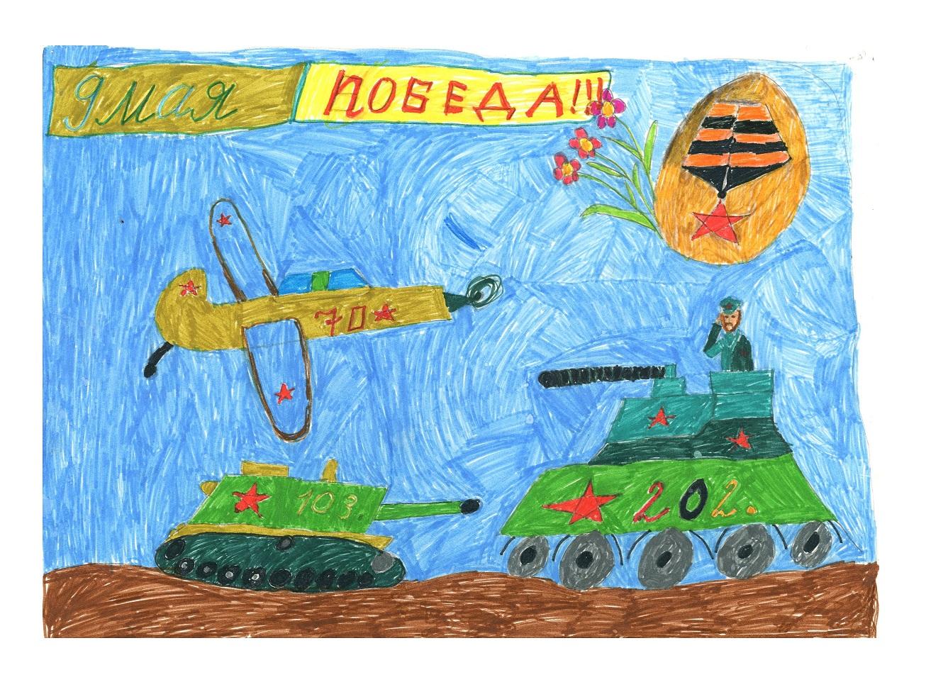 Ярославские дети создали трогательные рисунки на тему Великой Отечественной войны