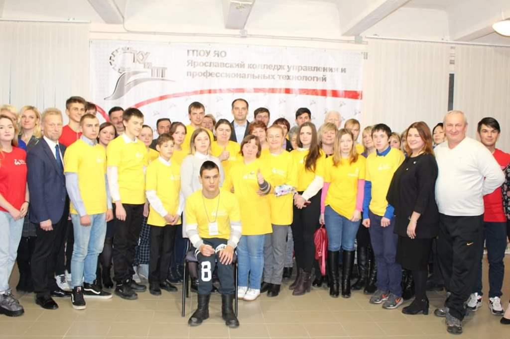 V ярославский чемпионат «Абилимпикс» состоится в конце октября
