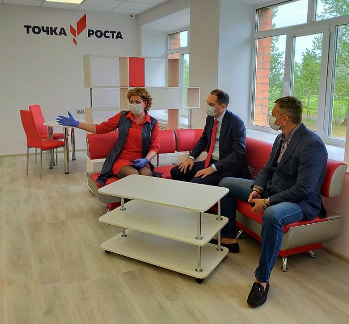 42 центра образования «Точка роста» откроют в Ярославской области к новому учебному году
