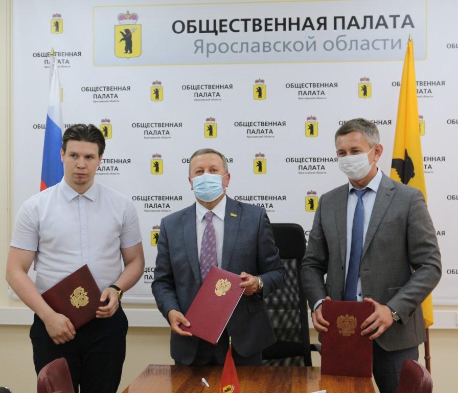 Представители общественных организаций будут обеспечивать наблюдение за ходом голосования по поправкам в Конституцию РФ