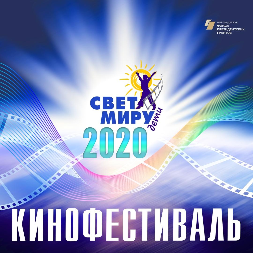 В Ярославле прошли юбилейные показы и торжества Международного молодежного кинофестиваля