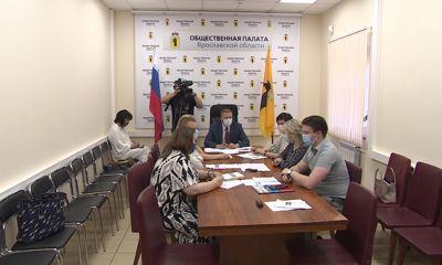 В Ярославской области начнут готовить наблюдателей для голосования в условиях пандемии коронавируса