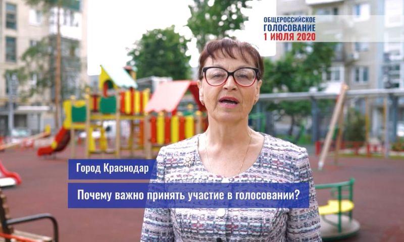 Россияне рассказали, почему пойдут на голосование по поправкам в Конституцию