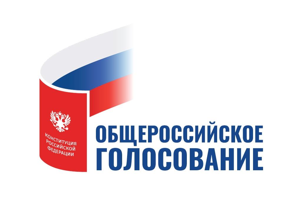 Голосование по поправкам в Конституцию в регионе будет проходить на 858 участках