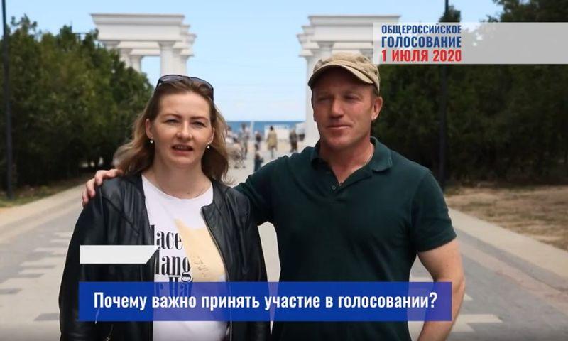 Россияне сказали, почему считают необходимым принять участие в голосовании по поправкам в Конституцию
