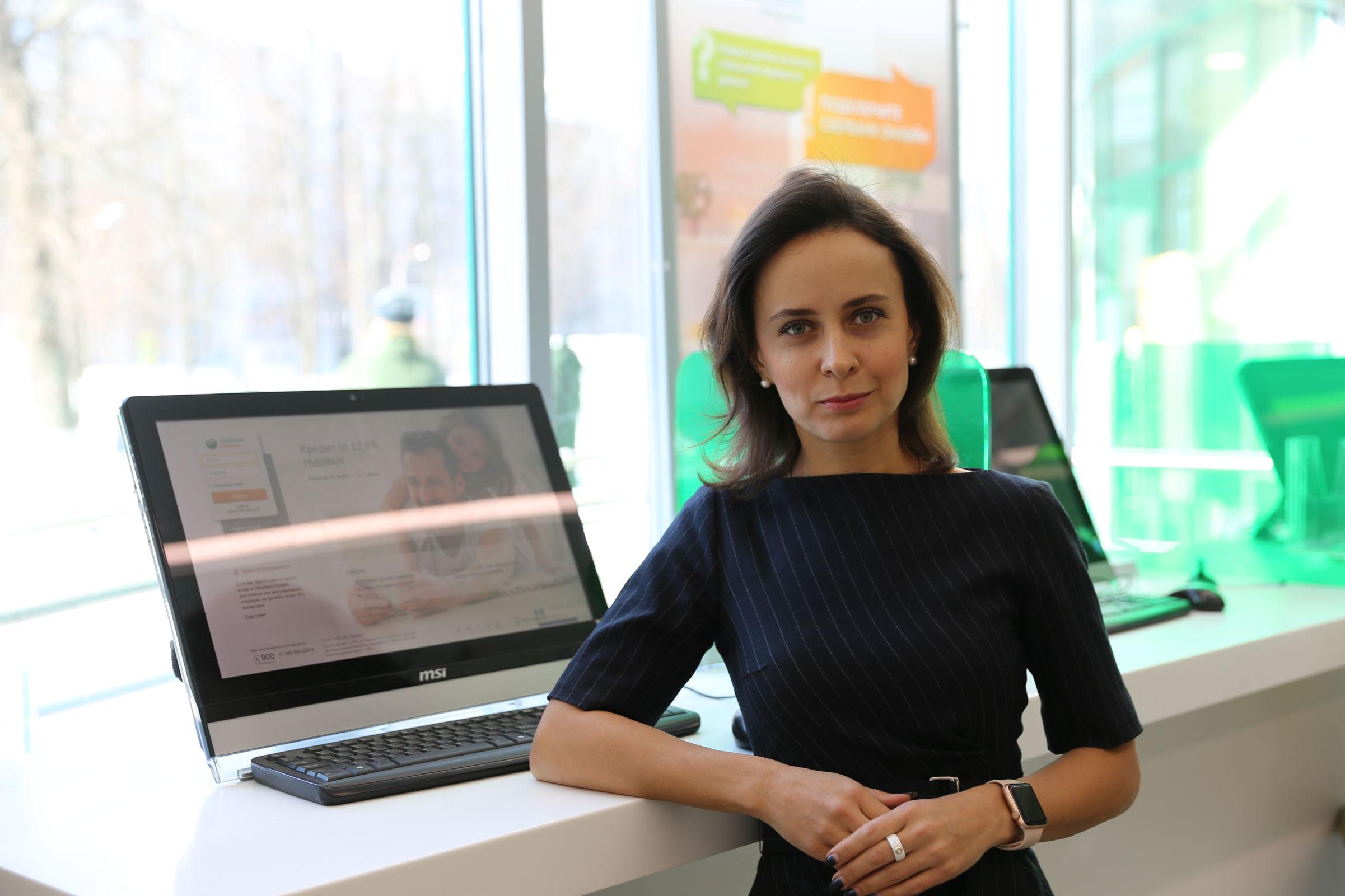 Ярославцам рассказали, можно ли оформить ипотеку и сделку онлайн