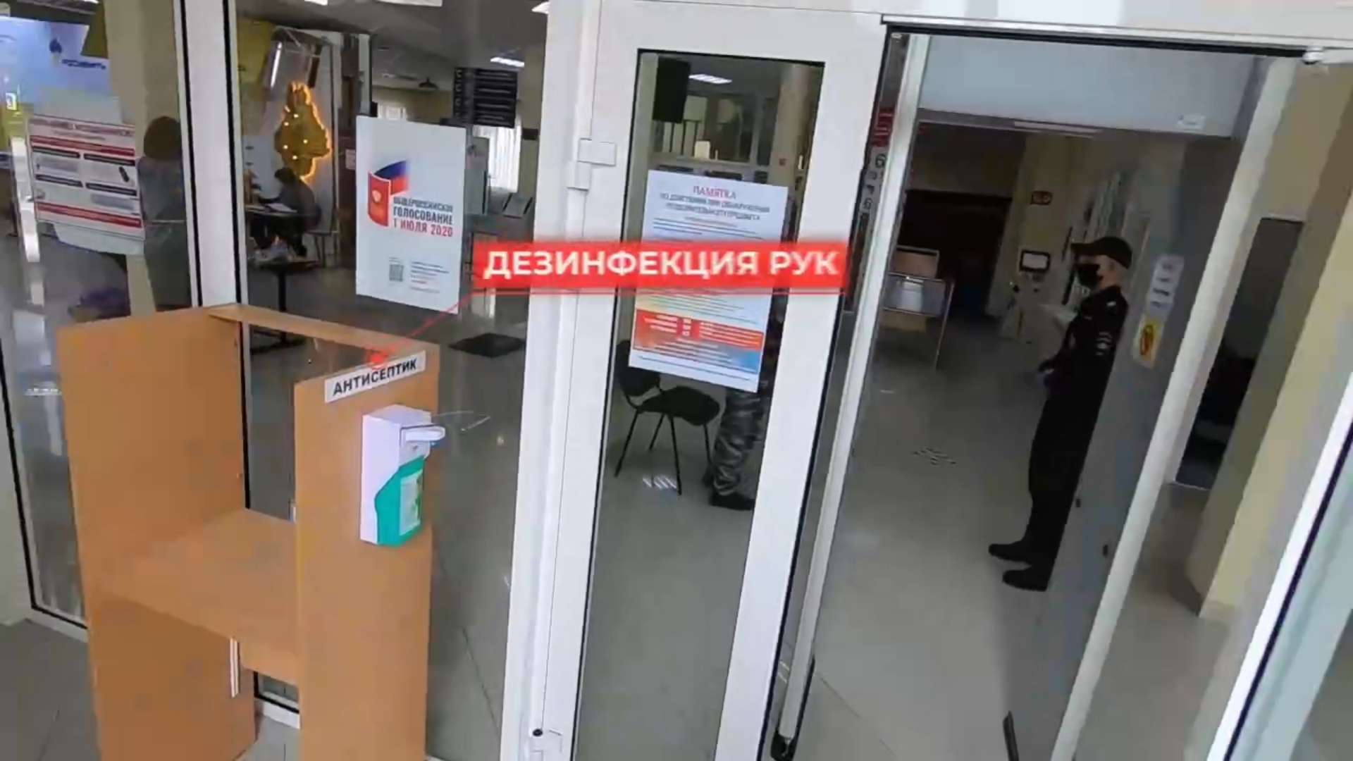 Блогер протестировал, как соблюдаются меры безопасности на избирательном участке: видео