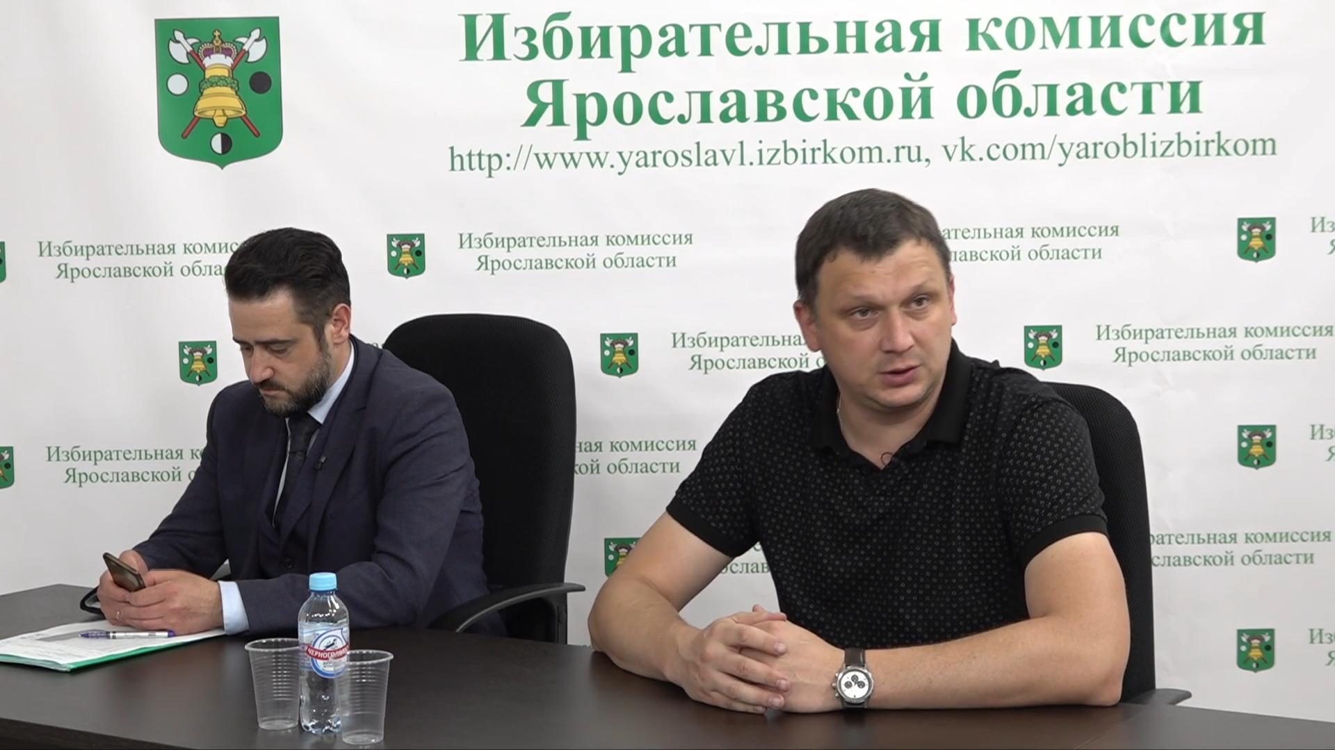 Как работают наблюдатели на всероссийском голосовании: трансляция