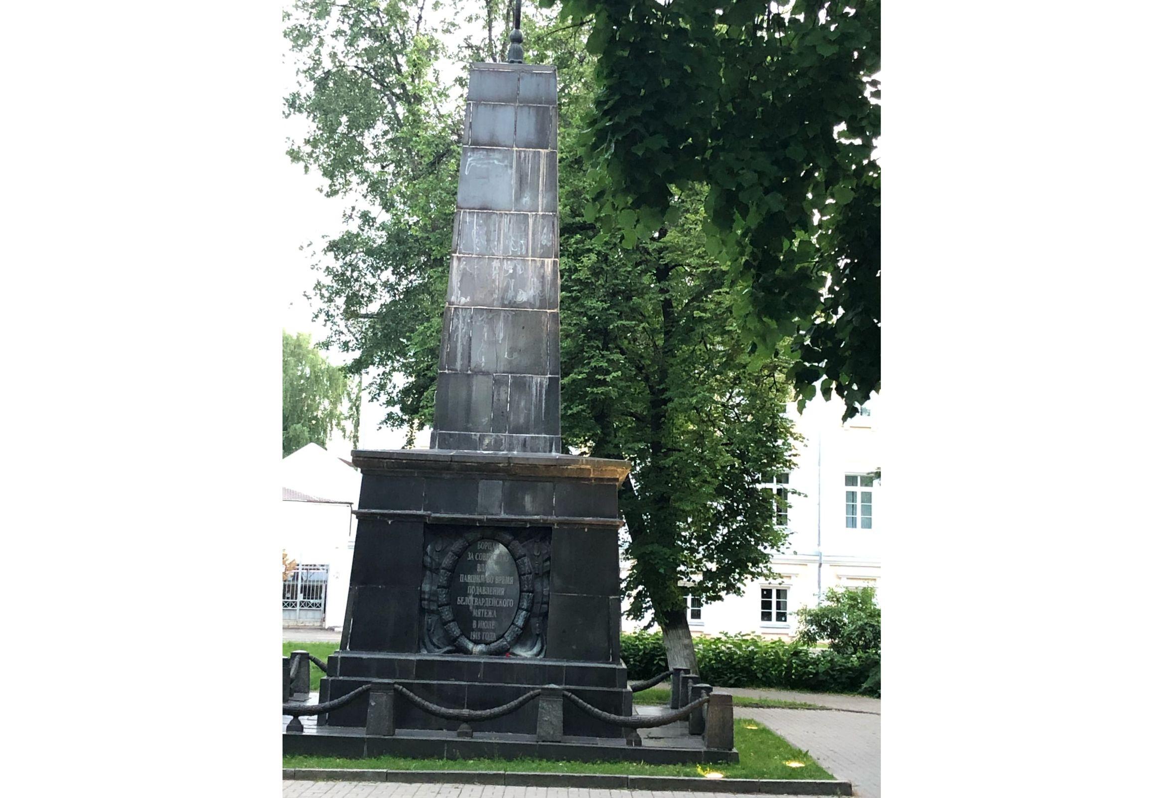 Власти Ярославля в соцсетях отреагировал на просьбу очистить памятник в центре Ярославля