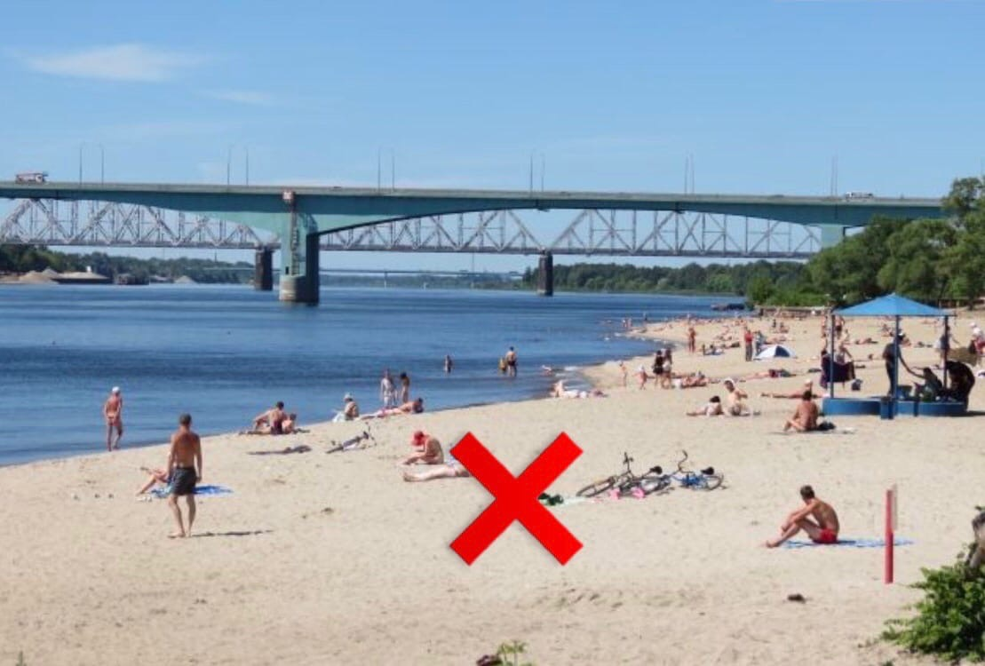 В Ярославле запретили купаться на Тверицком пляже