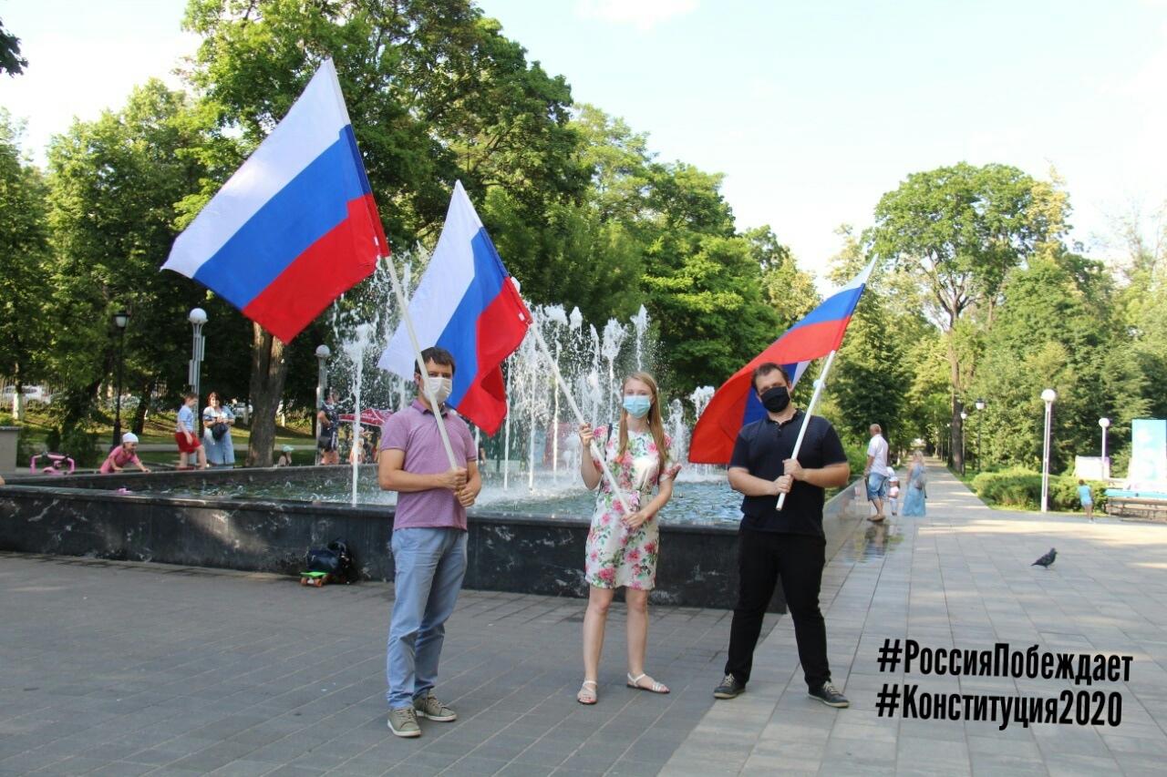В Рыбинске устроили флешмоб «Мы за Конституцию»