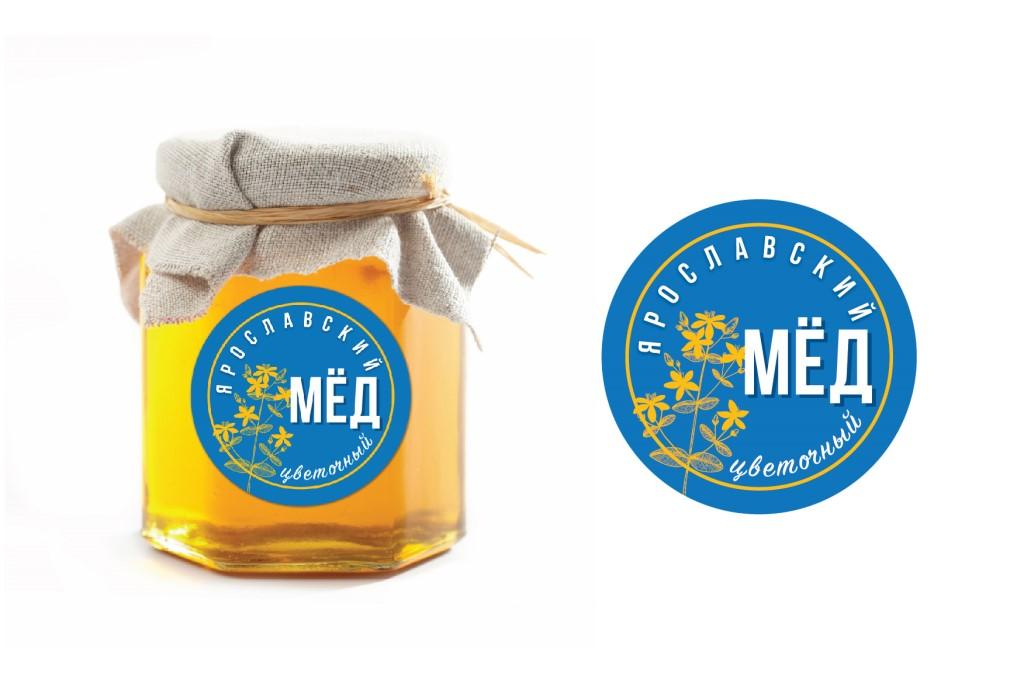 Принять участие в выборе бренда для продукции ярославских пчеловодов могут все желающие