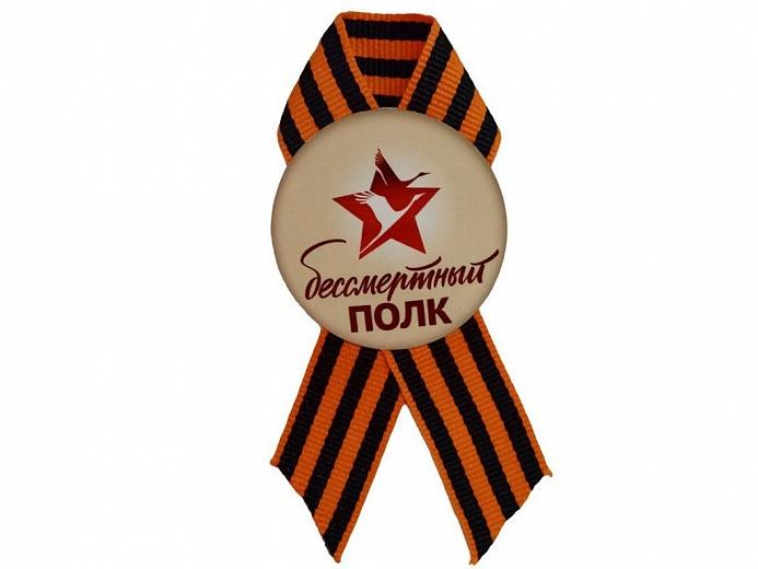В Ярославле назвали условия участия в акции «Бессмертный полк»